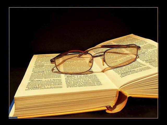 кредитный словарь